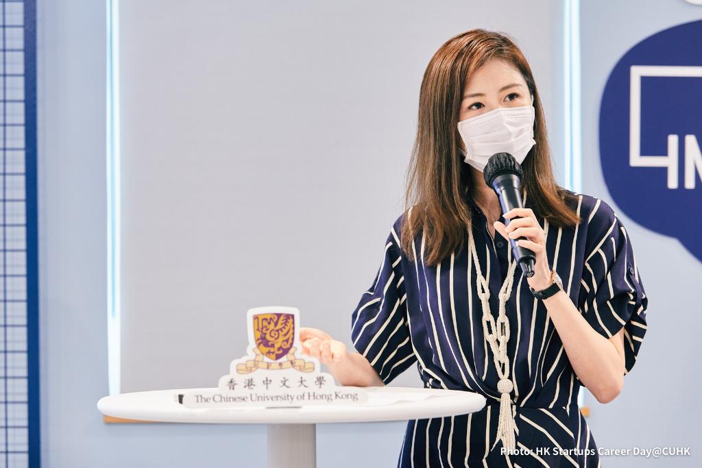 Erica Yuen_HK Startup_career_day