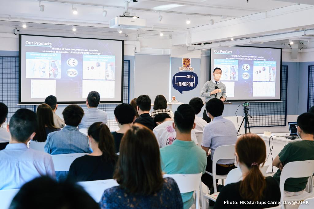 HK Startup_career_day